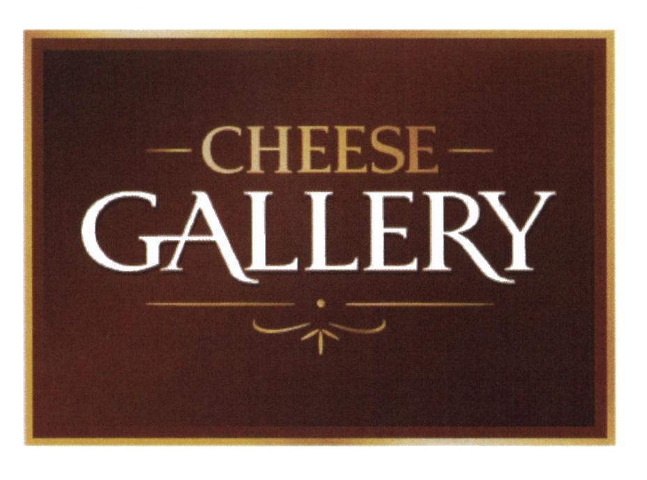 CHEESE GALLERY
